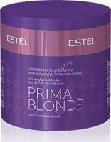Estel De Luxe  Prima Blonde Серебристая маска для холодных оттенков блонд, 300 мл. - купить, цена со скидкой