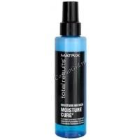Matrix moisture me rich moisture cure (Несмываемый увлажняющий 2-фазный уход), 150мл. - купить, цена со скидкой