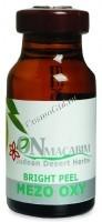 ONmacabim Mezo serum bright peel (Отбеливающая сыворотка для мезороллера), 10 мл - купить, цена со скидкой