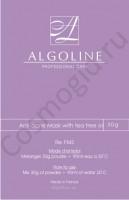Algoline Маска анти-акне с маслом чайного дерева, 3*30 гр - купить, цена со скидкой