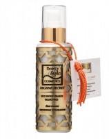 Beauty Style Восхитительное молочко для тела с цветами апельсина, 100 мл - купить, цена со скидкой