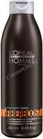 L'Oreal Professionnel Homme Fiberboost (Уплотняющий шампунь Файбербуст), 250 мл. - купить, цена со скидкой