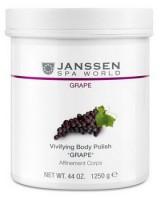 Janssen Vivifying body polish «Grape» (Регенерирующий anti-age скраб «Грейп» из косточек винограда и цветов лотоса), 1250 г - купить, цена со скидкой