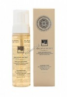 Beauty Style Argan stem cells make-up remover foam (����� ��� ��������� �� ���������� �������� ������), 220 �� - ������, ���� �� �������