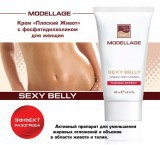 Beauty Style sexy belly modellage cream for women (Крем «Плоский живот» для женщин), 200 мл - купить, цена со скидкой