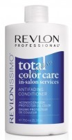 Revlon Professional total color care sulfate free antifading conditioner (����������� ����-��������� ����� ��� ���������), 750 �� - ������, ���� �� �������