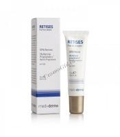 Sesderma Retises forte cream (Интенсивный ретиноловый крем-пилинг), 15 мл. - купить, цена со скидкой