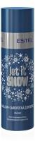 Estel De luxe Let it snow Balsam (Бальзам-сыворотка) - купить, цена со скидкой