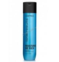 Matrix total results moisture me rich shampoo (Шампунь увлажняющий) - купить, цена со скидкой
