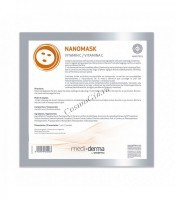 Sesderma Biomask nano c-vit (Биомаска c витамином С), 1 шт. - купить, цена со скидкой